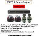 600TVL CCTV camera package 2Dome2Bullet php12,500