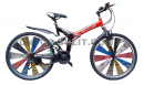 Brand New Folding Mountain Bike 26 inches